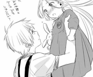 anime, kurobas, and manga image