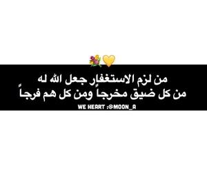شباب بنات حب, تحشيش عربي العراق, and عراقي اسلاميات image