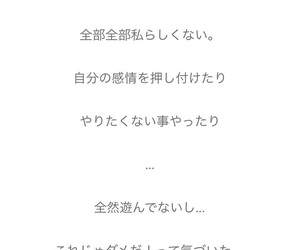 kiko and kikomizuhara image