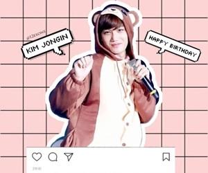 exo, kpop, and happybirthday image