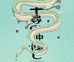 el viaje de chihiro image