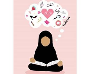 Dream, hijab, and girls image
