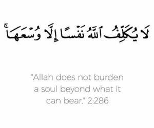 allah, quran, and الله image