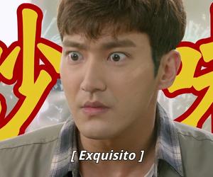 choi siwon, kpop, and meme image