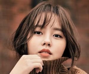 kim so hyun image