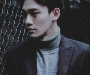 aesthetic, d.o., and Chen image