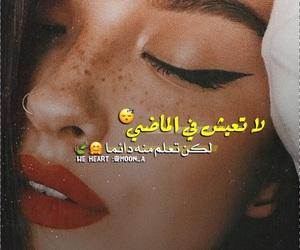شباب بنات حب, تحشيش عربي عراقي, and العراق دراسة ماضي image