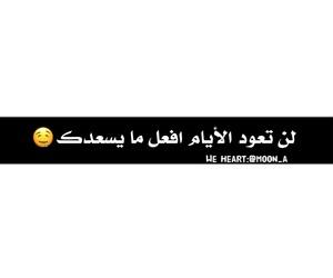 شباب بنات حب, تحشيش عربي عراقي, and العراق دراسة ضحك image
