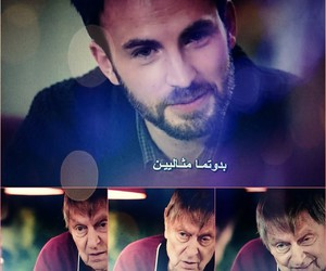 perfect, مثالية, and before we go image