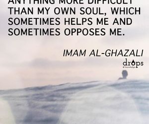 quotes and islam image