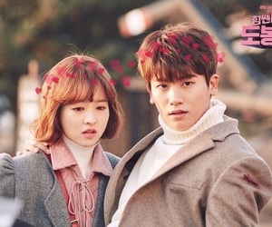 kdrama, couple, and park boyoung image
