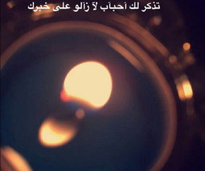 snaps, snapchat, and شمعة image