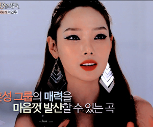 asians, jeon so min, and girls image