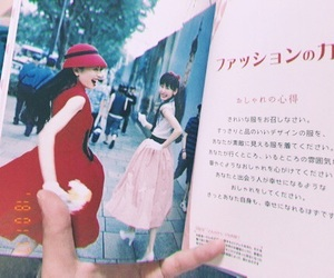 book, ファッション, and オシャレ image