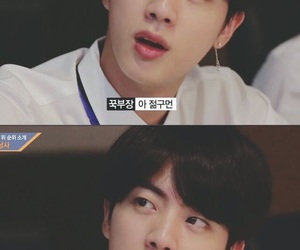 jin, seokjin, and kim seokjin image