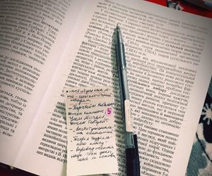 book, studying, and inspiration image