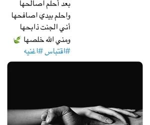 ايدي, احلمُ, and فَقْد image