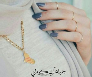وطنِي and العراق حب image