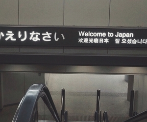 japan, aesthetic, and black image