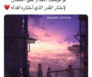 سبحان الله, استغفر الله, and الله اكبر image