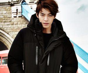 kim woo bin, model, and actor image