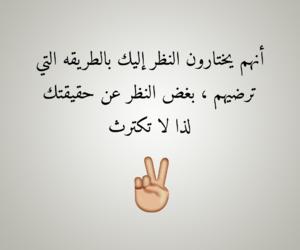 algérie dz, لا تكترث, and اسلاميات اسلام image