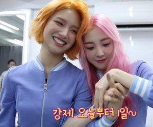 bella, kpop, and yukyung image