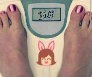 funny and وزن image