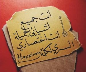 ﻋﺮﺑﻲ, ﺍﻗﺘﺒﺎﺳﺎﺕ, and كتابات image