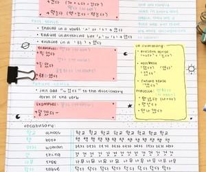 beautiful, homework, and korean image