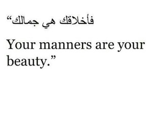 beauty, quotes, and manners image