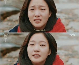 goblin, quotes, and kim go eun image