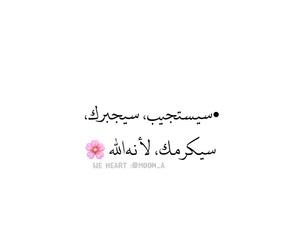 شباب بنات حب, تحشيش اسلاميات عربي, and العراق عراقي أمل image