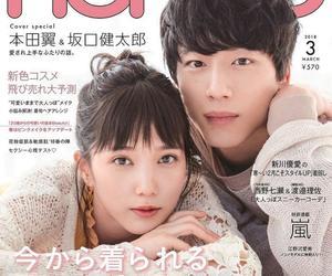 japan, japanese, and magazine image