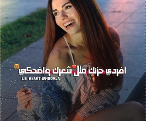 شباب بنات حب, تحشيش عربي عراقي, and العراق بنوتات ضحك image