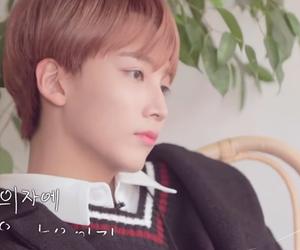 asian boy, kpop, and Seventeen image