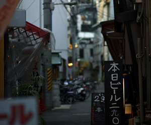 japan and alley image