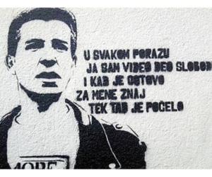 Serbia, ekv, and milan mladenovic image