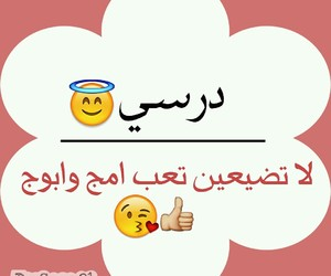 فرحة, اهلي, and ﻋﺮﺑﻲ image