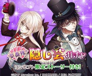anime, anime boys, and kuroda kanbee image