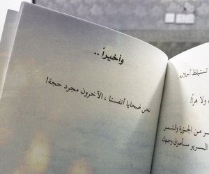 book, say, and word image