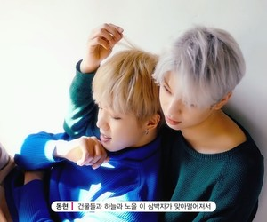 mxm, cute, and donghyun image