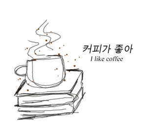 art, asian, and coffee image