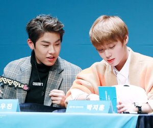 wanna one and park woojin image