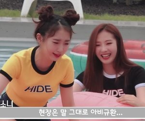 lq, low quality, and yeojin image