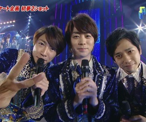 arashi, 櫻井翔, and 相葉雅紀 image