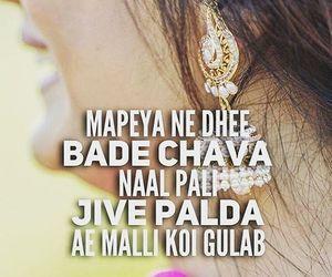 girls, india, and punjabi image