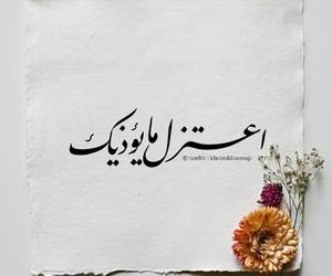 ﺭﻣﺰﻳﺎﺕ and اعتزل image