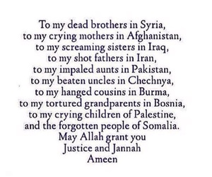 humanity, sad, and ameen image