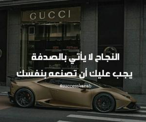 dz, maroc, and صدفة image